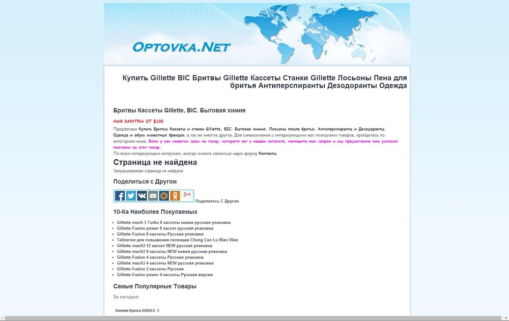 optovka.net/sex-shop-men