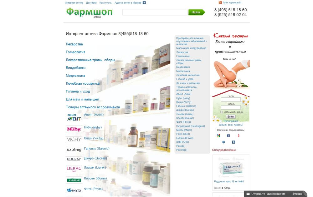 www.farmshop.ru