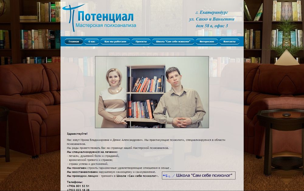 www.mp-potencial.ru