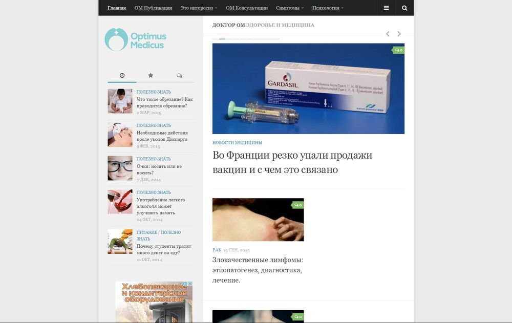 optimusmedicus.com/
