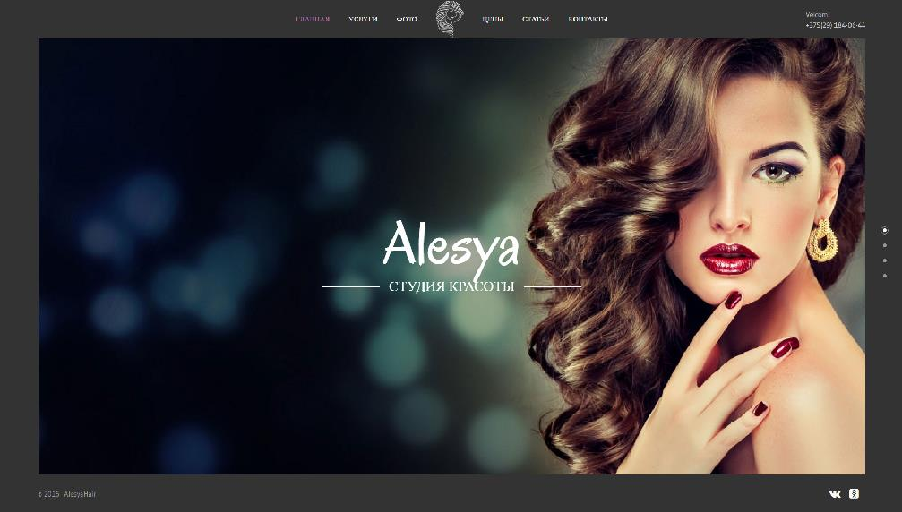alesyahair.by