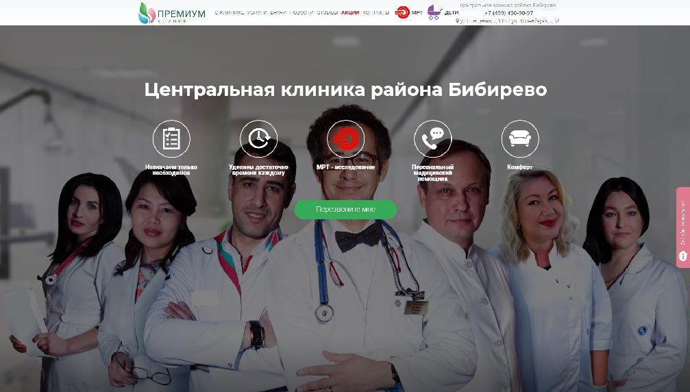 imedclin.ru/