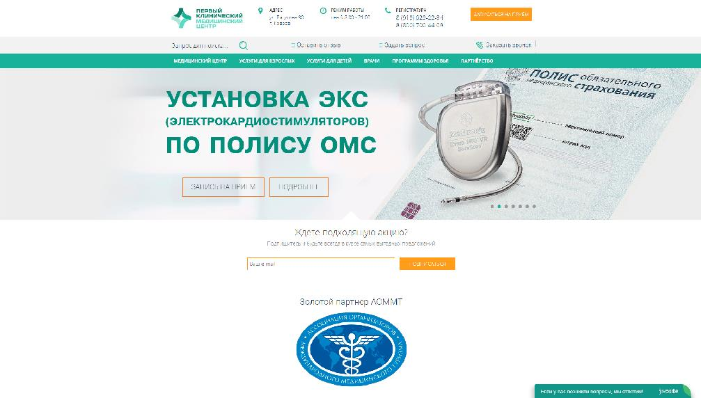 www.clinicalcenter.ru/