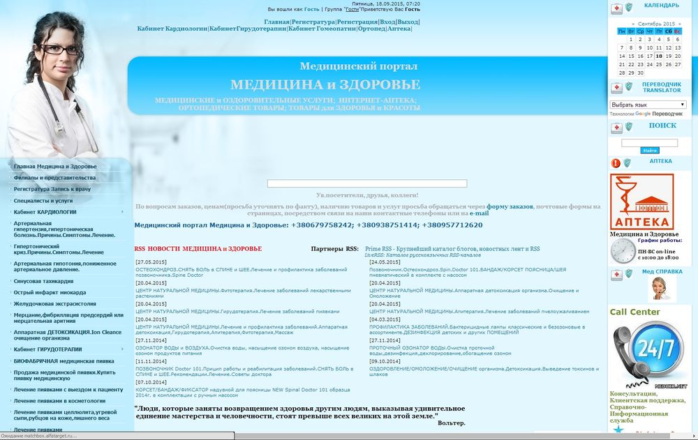 www.prostomedik.at.ua