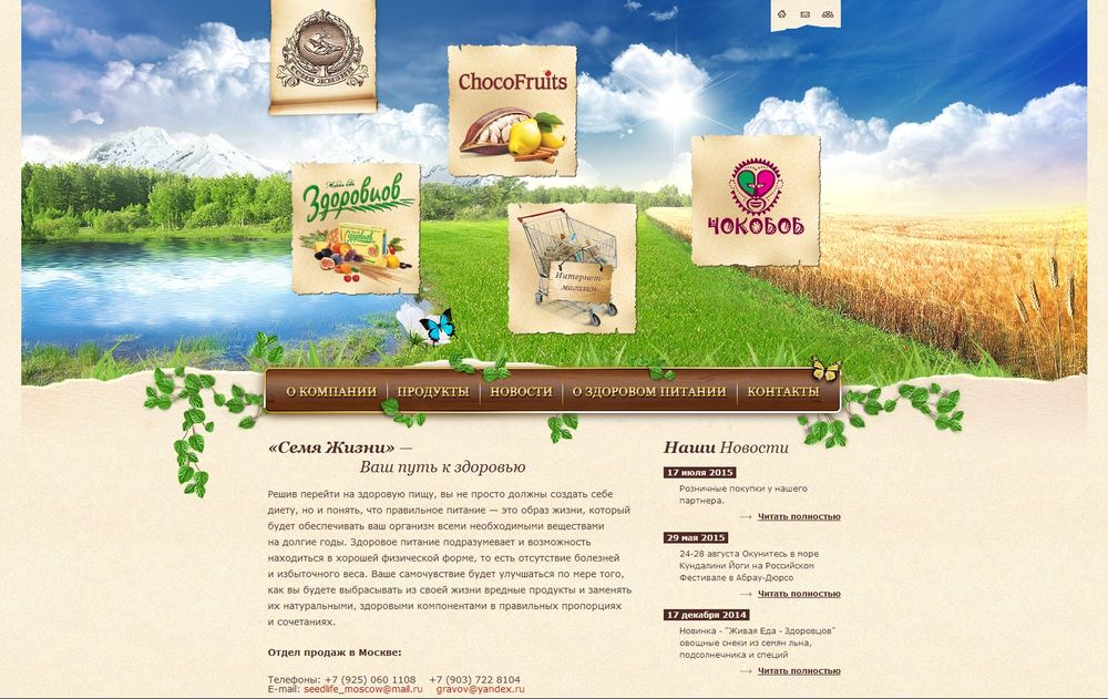 www.seedlife.ru/