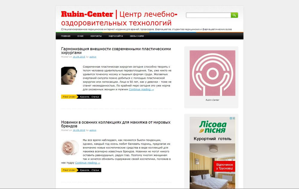 www.rubin-center.ru/