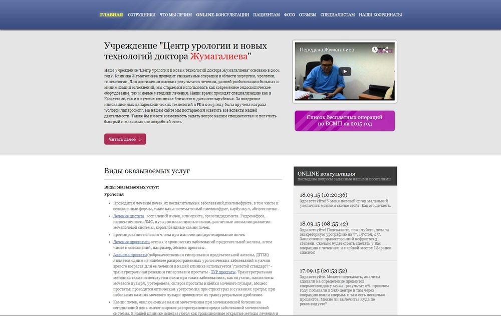 Городская клиническая больница 31 г санкт петербург
