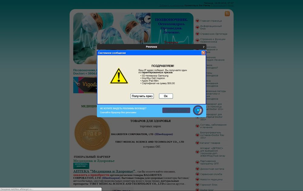 www.ortomed.at.ua