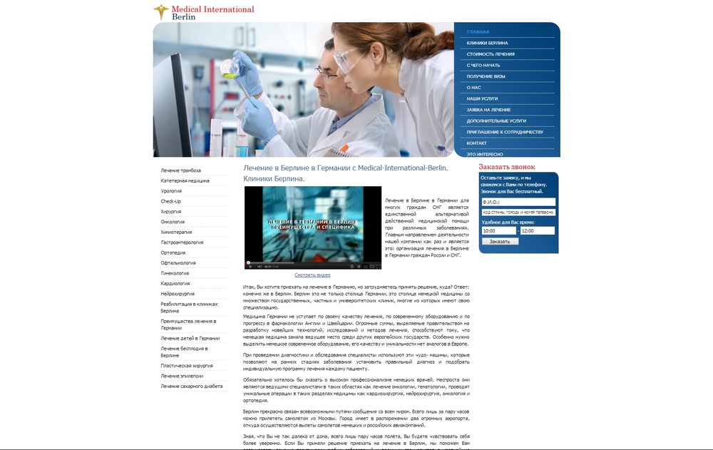 www.medical-international-berlin.de