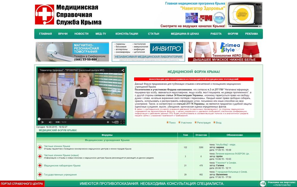 forum.simfmed.net.ua