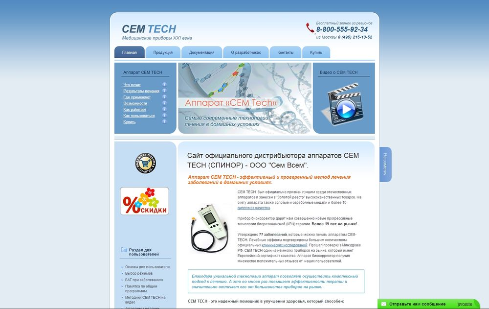cem-altermed.ru