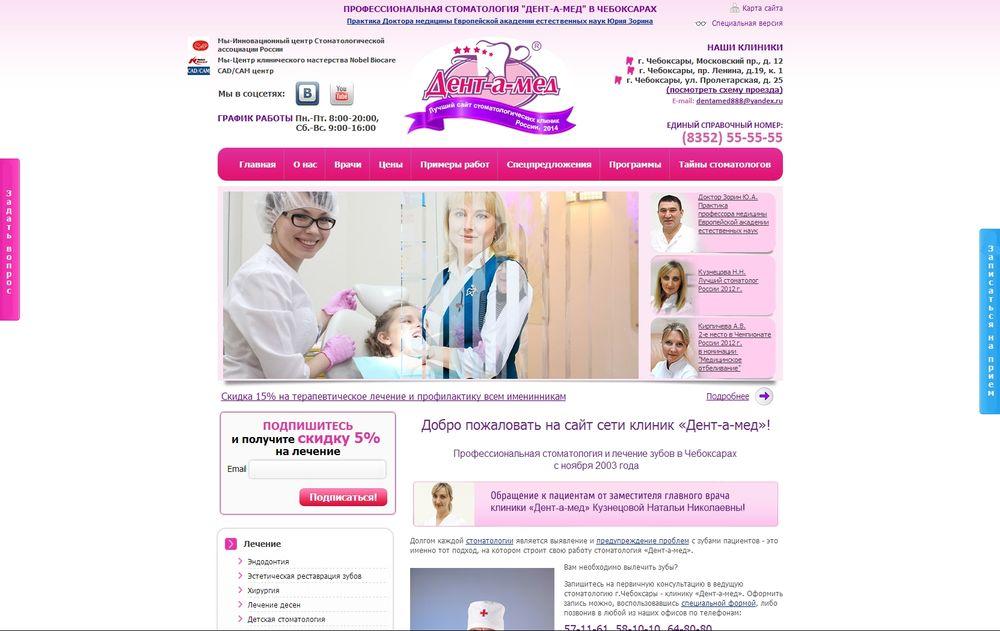 Запись в детскую поликлинику 1 онлайн калуга
