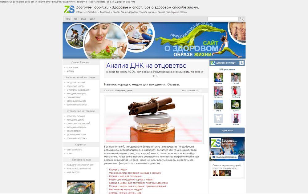 Каталог медицинские сайты