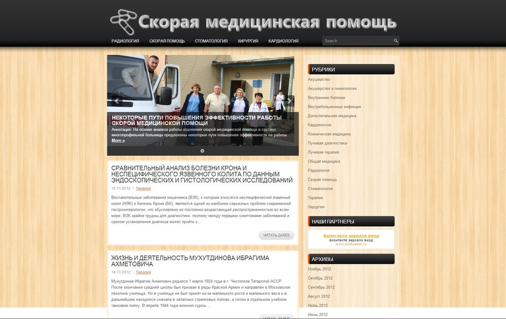 careviews.ru/